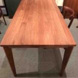『脚がおしゃれなウォールナットダイニングテーブル・アデルフィ・土井木工』の画像