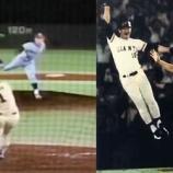 『【卓球】<水谷隼>野球評論家「右手を上げすぎている」などとテレビで批判「他の選手はしてるのに何で俺はダメなんだろう」』の画像