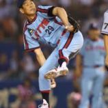 『元ロッテ・村田兆治氏(63)「マサカリ投法」で始球式!135キロの直球ズバリ オリオンズ時代のユニフォームで登場』の画像
