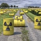 『高レベル核廃棄物の行方』の画像