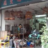 『台南の美味い麺〜福榮小吃店の意麵〜』の画像