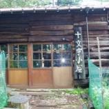 『2013/7/15十文字小屋から柳避難小屋、川又』の画像