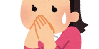 (注意)昔、じんましんが酷くて耳の中までかゆかった。あるとき、いつも通り耳の中をかいていると…