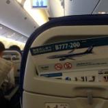 『ANA 搭乗記[羽田→伊丹]2015.8.30』の画像
