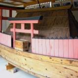 『いつか行きたい日本の名所 補陀洛山寺』の画像