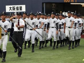 【悲報】大阪偕星学園野球部、部員が監督の財布から100万円盗み自主退学