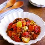 『イタリアンなトマト肉じゃが【スパイスアンバサダー2020】【レシピ2080】』の画像