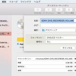 『DVDからiMovieに取り込むtip』の画像