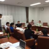 『第4回事業委員会』の画像