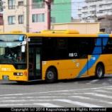 『鹿児島市営バス 三菱ふそう エアロスター QKG-MP37F/三菱』の画像