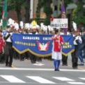 2018年横浜開港記念みなと祭国際仮装行列第66回ザよこはまパレード その17(神奈川大学吹奏楽部)