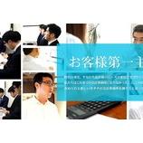 『当事務所へ入社を検討されている方へ』の画像