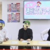 【文春ライブ】白石麻衣のスキャンダル、要約・・・