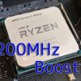 【CPU】 有志作成の電源プランでRyzen 3000シリーズがパフォーマンスアップ!? [Update 1: v1909用プラン追加]