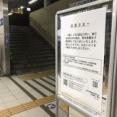 台風台風14号は17日(金)夕方には西日本に上陸の模様〜大雨と暴風に交野市もご注意を〜