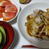 『【今日の夕飯】豚ロース焼肉 さば缶 トマト アボカド』の画像