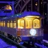 『原鉄道模型博物館 原信太郎 99生誕祭「或る列車 本格走行」開始』の画像