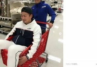 【野球】中田翔、インスタ早くも「炎上」 スーパーでカートに乗る悪ふざけ...批判受け削除