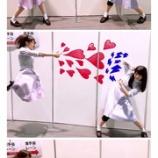 『【乃木坂46】秋元真夏vs若月佑美 新制服での対決画像が公開wwwwww』の画像