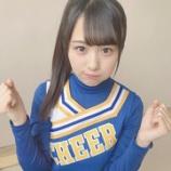 『[ノイミー] 尾木波菜「頑張っている君を応援させてください。」【はにゃたん】』の画像