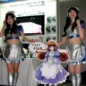 東京ゲームショウ2008 その6(芸者東京エンターテイメント)