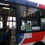 『【2014年道南の旅】原口から松前を経て木古内でバスで向かいます』の画像
