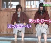 【欅坂46】浴衣の上むーと尾関が足湯に!ほっこり癒されコンビだなあ【欅って、書けない?】
