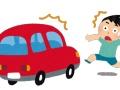 道路に飛び出したクソガキ、車に轢かれそうになり母親に思いっきり引っ叩かれる