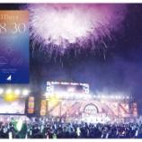 『【乃木坂46】『4th YEAR BIRTHDAY LIVE』ブックレットのメンバー順から推測できること・・・』の画像