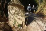 交野山への登山ルートの1つ『石仏の道』が一部迂回路になるみたい〜治水ダム工事が実施されるため〜