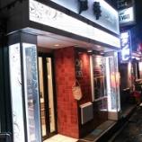 『中華料理「彩華」(宮城・仙台) アクセス・営業時間とメニュー』の画像