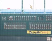 【悲報】阪神1-9大阪ガス