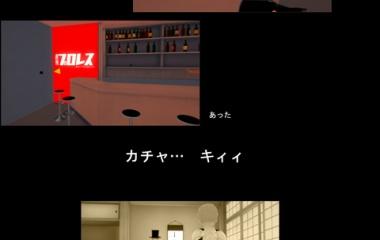 『(´・ω・`)週刊プロレス』の画像