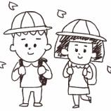 『3月11日(日)新入学児童を祝う会』の画像