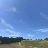 『避暑~ほたか牧場』の画像