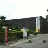 『高知県立文学館:高知県高知市丸ノ内』の画像