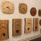 『飛騨高山・SWINGの時計が充実しました』の画像