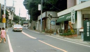 【画像】1980年4月の風景をご覧くださいwwwwwwwwww