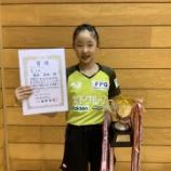 『2021年全日本卓球選手権ジュニアの部宮城県予選会 結果』の画像