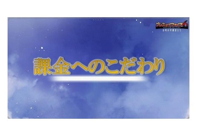 ゲーム系名言オブザ平成