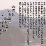 『山里の夕暮れ』の画像