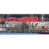 『箱根』の画像