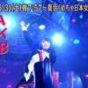 めちゃ日本女子プロレスの画像キタ━━━━━━(゚∀゚)━━━━━━!!!!