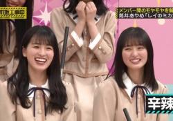 【衝撃】大園桃子、お肌綺麗すぎやろ・・・・・