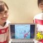 百田夏菜子『もっと知りたいスポーツ!!』「あにげっちゅ ラグ...