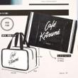 【速報】sweet (スウィート) 2021年 11月号 《特別付録》 Café Kitsuné(カフェキツネ)保冷・保温バッグ&レジャーシートのピクニックセット