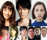 実写映画キャスト発表!長谷川博己、石原さとみ、水原希子、本郷奏多など