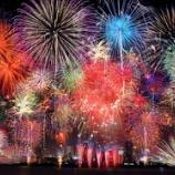 『今年も富山県に花火大会がやってく〜る〜!』の画像