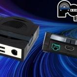 """『スマブラ勢が喜ぶLANポート&GCコンポートを搭載したSwitch用ドック""""Brook Powerbay Ethernet""""が予約受付開始』の画像"""