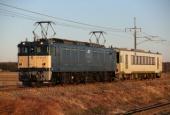 『2014/12/26運転 EF64-38牽引キハ110-222出場配給』の画像